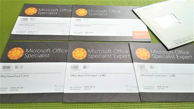 ハローパソコン教室MOS合格証
